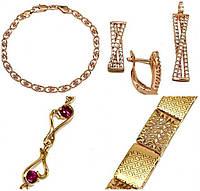 Новые поступления бижутерии Xuping, женские наборы и браслеты.