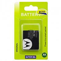 Аккумулятор Motorola BC50 700 mAh для A1600, A1800 A класс