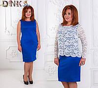 Оригинальный женский комплект платье+блузка, батал