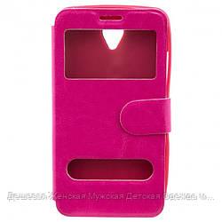 Чехол-книжка два окна Lenovo A5000 розовый