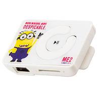 MP3 Плеер Minion Белый