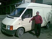 Автоперевозки вещей,мебели,продуктов и других грузов до 1.5т.Недорого