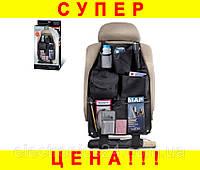 Авто органайзер Auto Seat Orginizer