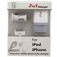 СЗУ 1500 mA + АЗУ 2100 mA + USB для iPhone 4S  white