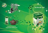 Зеленый чай с богатым содержанием селена «Хуа Шен»