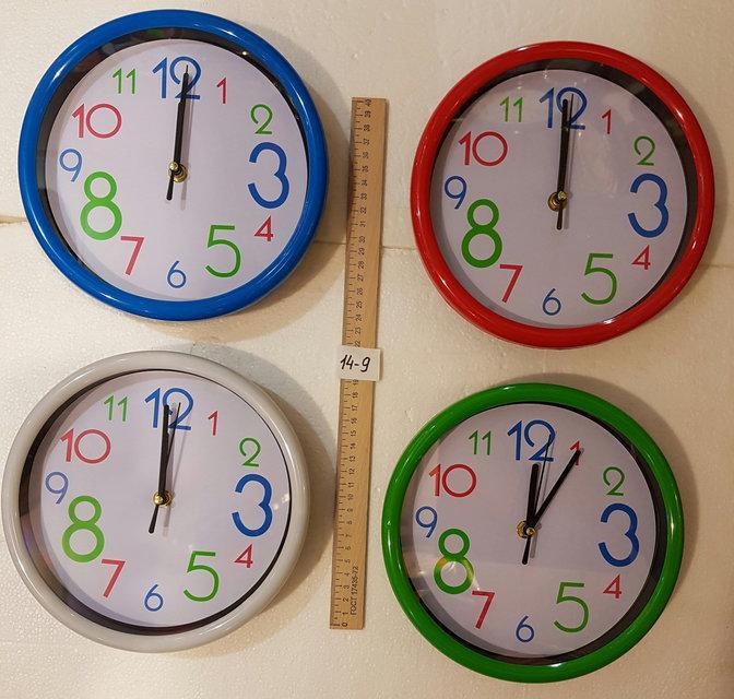 Часы настенные 14-9