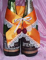 Одежка для шампанского 007