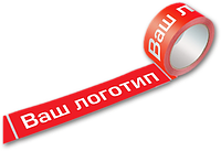 Скотч с логотипом 200 метров