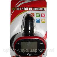 FM-Трансмиттер ST 705 D