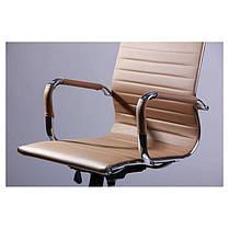 Кресло Slim LB (XH-632B) Бежевое (AMF-ТМ), фото 3