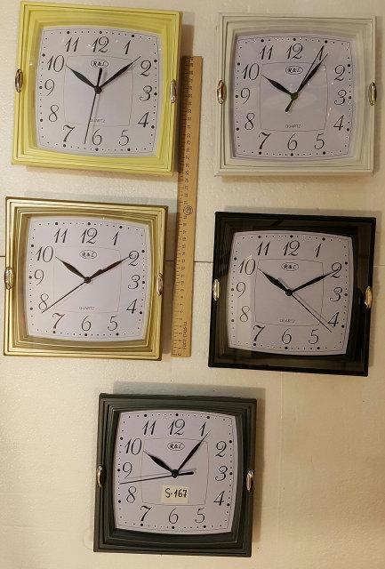 Часы настенные S-167