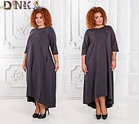 Осеннее женское платье-асимметрия, батал