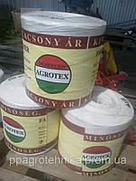 Сеновязальный шпагат Agrotex (Венгрия) к пресс подборщикам