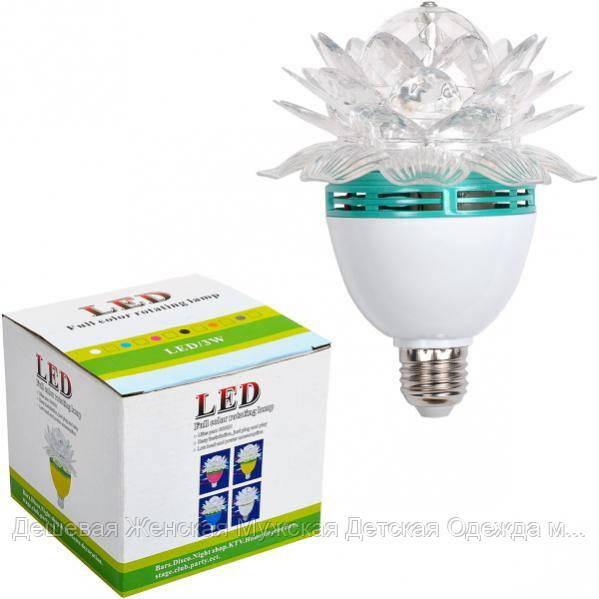 "Вращающаяся лампа LED ""Цветок"""