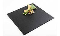 Блюдо сланцевое квадратное 25х25 см. черное APS