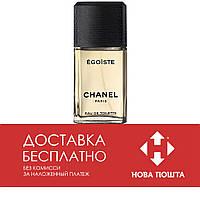 Chanel Egoiste Pour Homme 100 ml