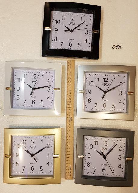 Часы настенные S-104