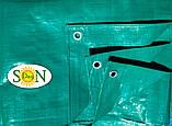 Тент 3х4 из тарпаулина с люверсами 150г/1м² ЦВЕТ:Зеленый(для любых целей), фото 3
