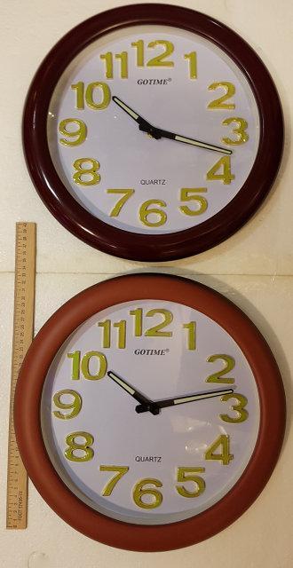 Часы настенные 3504-WL