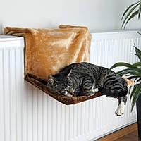 Гамак Trixie Radiator Bed для кошек плюшевый, 45х24х31 см