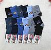 Носки детские стрейчевые для мальчиков