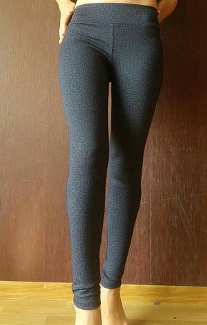 Лосины женские №30 алекс (батал), фото 2