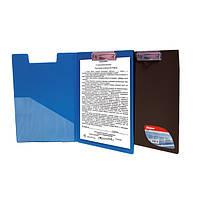 Папка-планшет с клипом, А4 Skiper CB-02 Синий