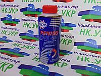 Масло ситнетическое для авто кондиционеров FUCHS Reniso PAG 46, 0.25л . (ISO46)
