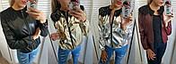 Куртка Материал кожзам высокого качества, качественная подкладка!!! сопт №184-300