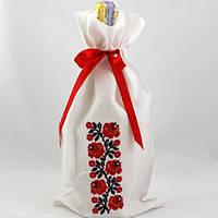 Мешочек для подарков с украинской вышивкой