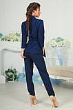 Современный женский брючный костюм с пиджаком, фото 2
