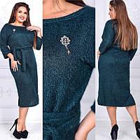 Теплое ангоровое платье с поясом