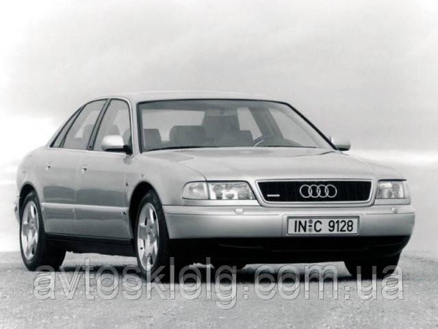 Стекло лобовое, боковое, заднее для Audi A8 (Седан) (1998-2002)