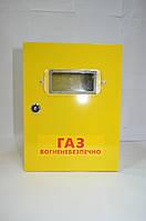Ящик монтажный к счетчику газа САМГАЗ G4
