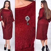 Теплое платье с брошью из камней