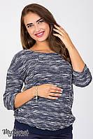 Джемпер для беременных и кормления Lerin, из трикотажа букле, синий меланж  1, фото 1
