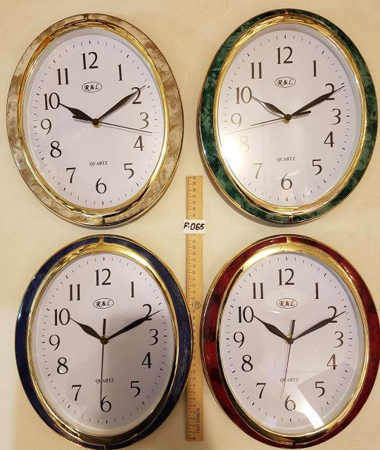 Часы настенные F-065
