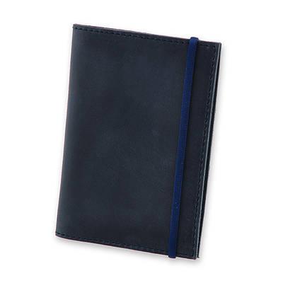 Обложка для паспорта 1.0 Ночное небо (кожа) + блокнотик