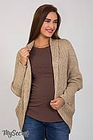 Кофта-шаль для беременных Kara, бежевая , фото 1