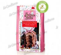 Смесь для шоколадного печенья с лесным орехом, 350 г