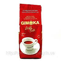 Кофе в зернах Gimoka Gran Bar.