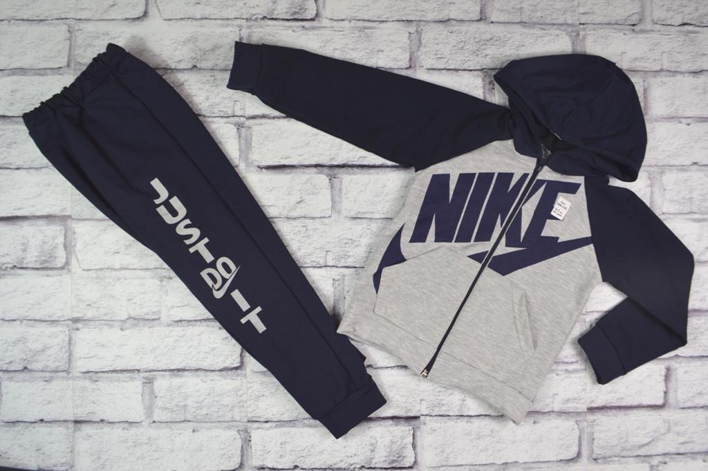 Костюм спортивный в стиле Nike