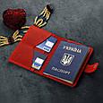 """Обложка для паспорта и карт кожаная закрывается на хлястик с кнопкой """"Инди"""". Цвет коралл, фото 9"""