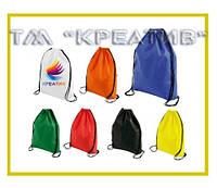 Рюкзак с Вашим логотипом (под заказ от 50 шт)