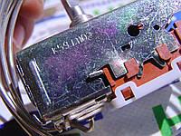 Терморегулятор (термостат) K 59  КИТАЙ,  длина 1.3м. (аналог Там 133 ) для холодильника Stinol Indezit zanussi