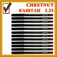 Каштановый Матовый Карандаш для Губ и Глаз Косметический Nabi Chestnut, Набором в 12 шт.