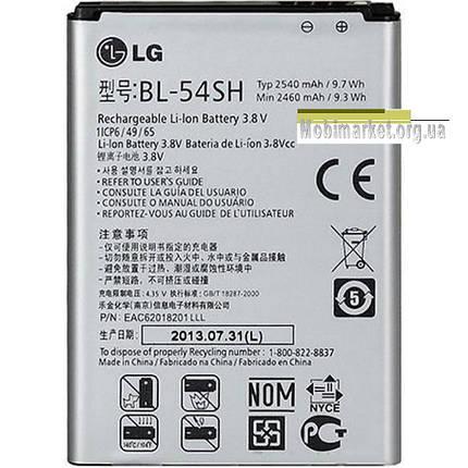 Акумулятор BL-54SH для LG L90 F320 (2540mAh), фото 2