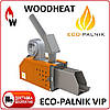 Пеллетная горелка Eco-Palnik  VIP 15 кВт +Шнек 1.5м