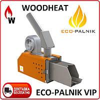 Пеллетная горелка Eco-Palnik  VIP 30 кВт +Шнек 1.5м