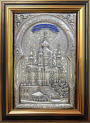 Андреевская церковь в Киеве плакетка